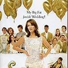 Summer Phoenix in Suzie Gold (2004)