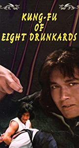 download Kung Fu of 8 Drunkards