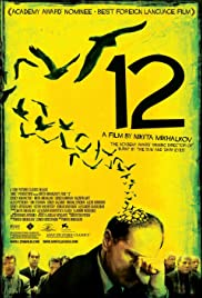 12 (2007) (Nikita Mikhalkov) with English Subtitles on DVD on DVD