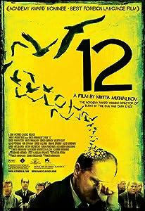 Top movie sites to download 12 by Nikita Mikhalkov [720