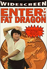 Primary photo for Enter the Fat Dragon