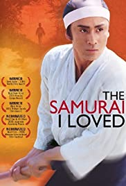 The Samurai I Loved Poster