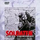 Soldaten hinter Stacheldraht (2000)