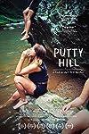 Putty Hill (2010)
