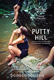 Putty Hill Poster