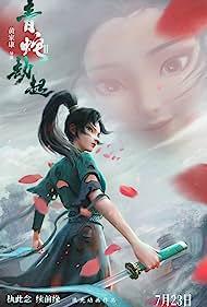 Xiaoxi Tang in Bai She 2: Qing She jie qi (2021)