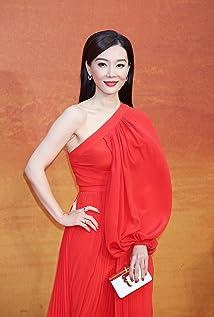 Shu Chen Picture