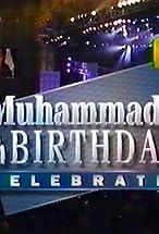 Primary image for Muhammad Ali's 50th Birthday Celebration