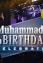Muhammad Ali's 50th Birthday Celebration