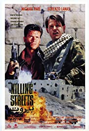 Killing Streets (1991) Poster - Movie Forum, Cast, Reviews