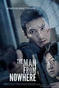 Won Bin and Sae-ron Kim in Ajeossi (2010)