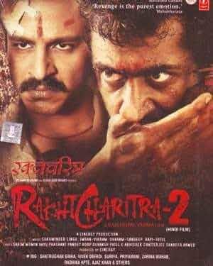 Rakhta Charitra 2 2010 Hindi 720p DVDRip 850mb