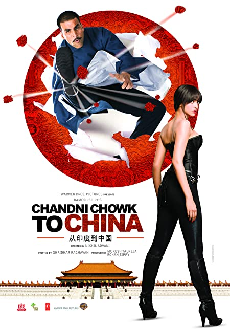 [PG-13] Chandni Chowk to China (2009) Hindi  WEB-DL - 480P | 720P - x264 - 400MB | 1.3GB - Download & Watch Online With English Subtitle Movie Poster - mlsbd