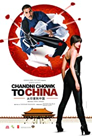 Chandni Chowk To China (2009) 720p