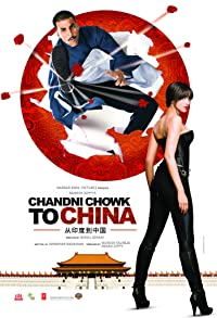 Primary photo for Chandni Chowk to China