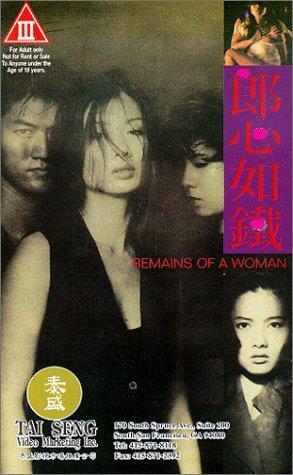 Lang xin ru tie (1993)
