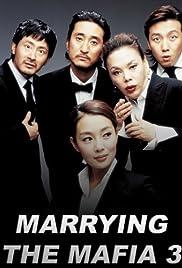 Marrying the Mafia III Poster