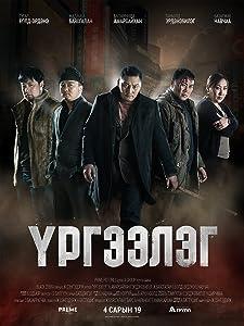 Herunterladbarer Film Netflix Trapped Abroad Mongolia [720x594] [hd720p] [480x854] by Battushig Amarsanaa