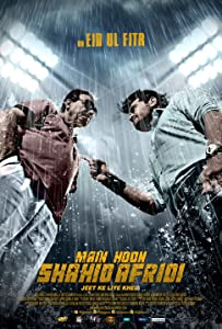 Watch now online movies Main Hoon Shahid Afridi [hdrip]