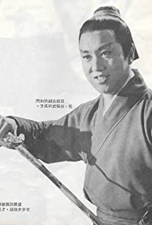 Yang Chang Picture