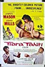 Tiara Tahiti (1962) Poster