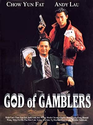 Watch God of Gamblers Free Online