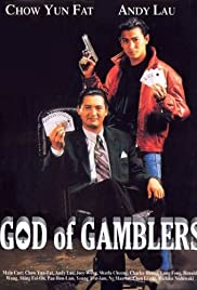 God of Gamblers Poster