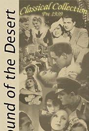 Glos pustyni Poster