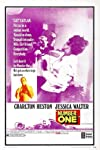Number One (1969)