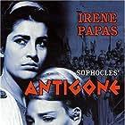 Antigoni (1961)