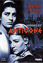 Antigoni