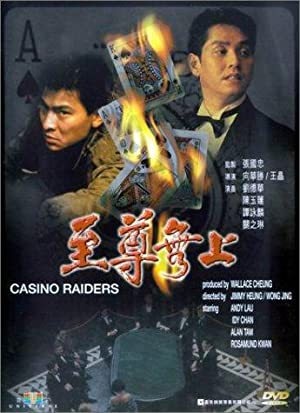 Rosamund Kwan Casino Raiders Movie