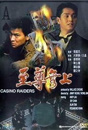 Zhi zun wu shang Poster