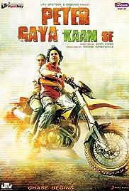 Peter Gaya Kaam Se Poster