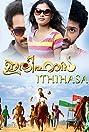 Ithihasa (2014) Poster