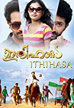 Ithihasa