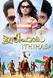 Ithihasa Poster