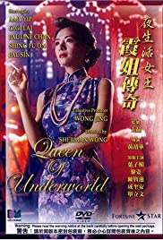 Queen of the Underworld (1991) Ye sheng huo nu wang: Xia jie chuan qi 720p