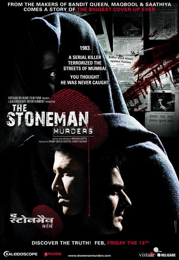 دانلود زیرنویس فارسی فیلم The Stoneman Murders