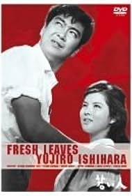 Wakai hito (1962)