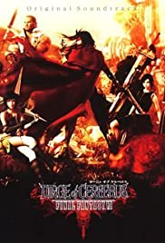 Dirge of Cerberus: Final Fantasy VII (2006) Poster - Movie Forum, Cast, Reviews