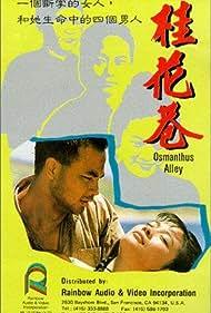 Gui hua xiang (1987)