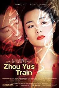 Gong Li in Zhou Yu de huo che (2002)