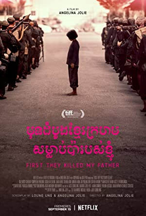 Permalink to Movie First They Killed My Father (2017)