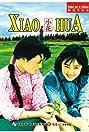 Xiao hua (1979) Poster