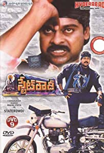 State Rowdy full movie in hindi free download hd 1080p