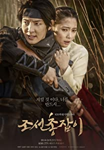 The Gunman in Joseon