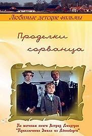 Emila nedarbi Poster