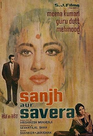 Sanjh Aur Savera movie, song and  lyrics