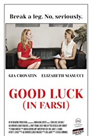Good Luck: In Farsi Poster